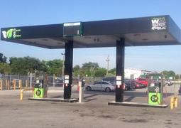 نرم افزار مدیریت جایگاه سوخت