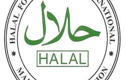 گواهینامه حلال